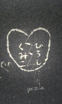 20090926194153