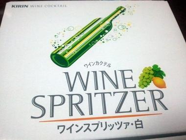 ワインのような?