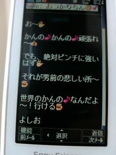 20090210002409.jpg