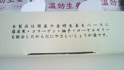 2010111109470001.jpg