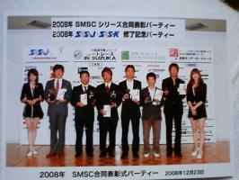 TS3D0105.jpg