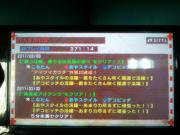 2011-03-04 18.59.58[1]