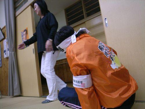 masahi4.jpg