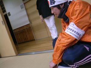 masahi5.jpg