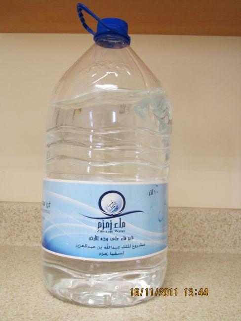 ザムザムの水1