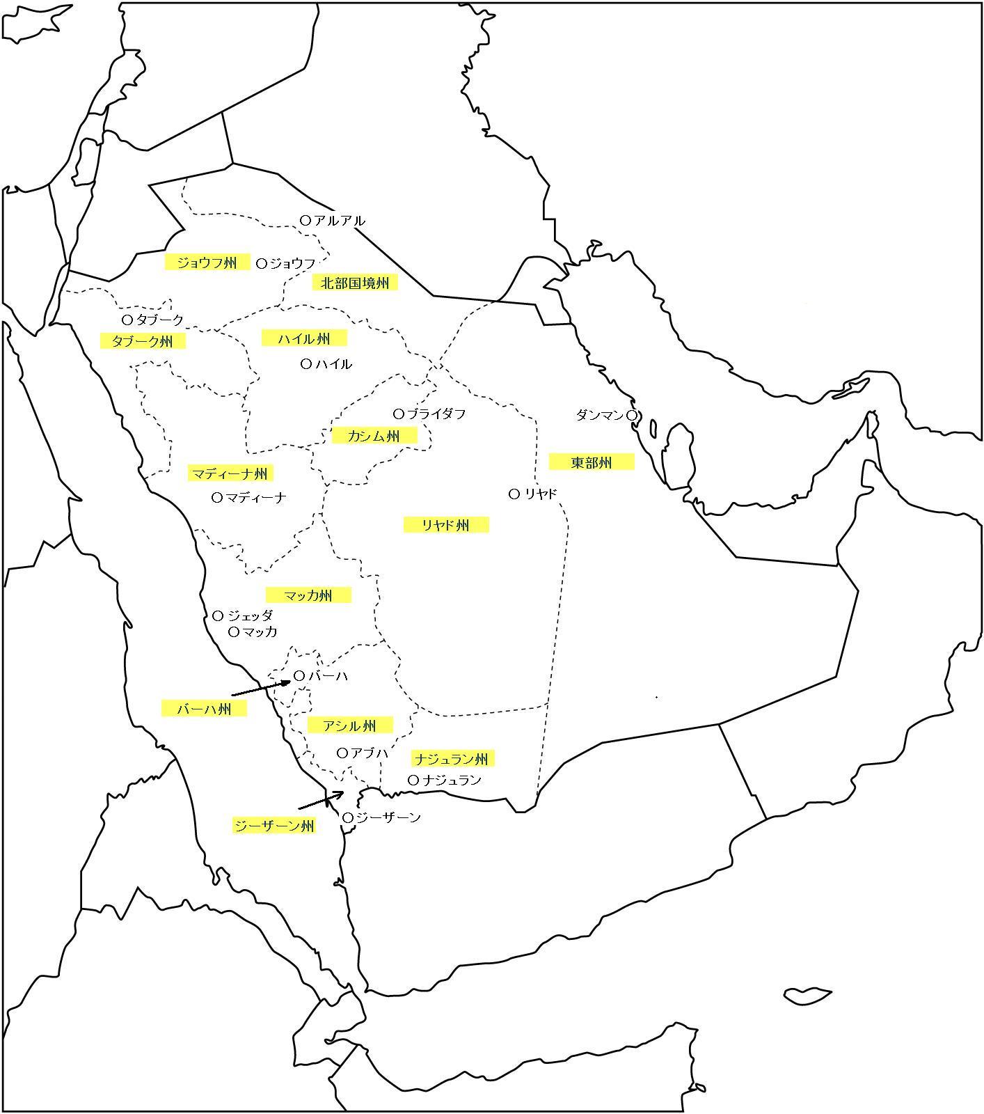 州名入り地図