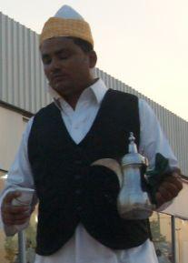 アラビアコーヒー2
