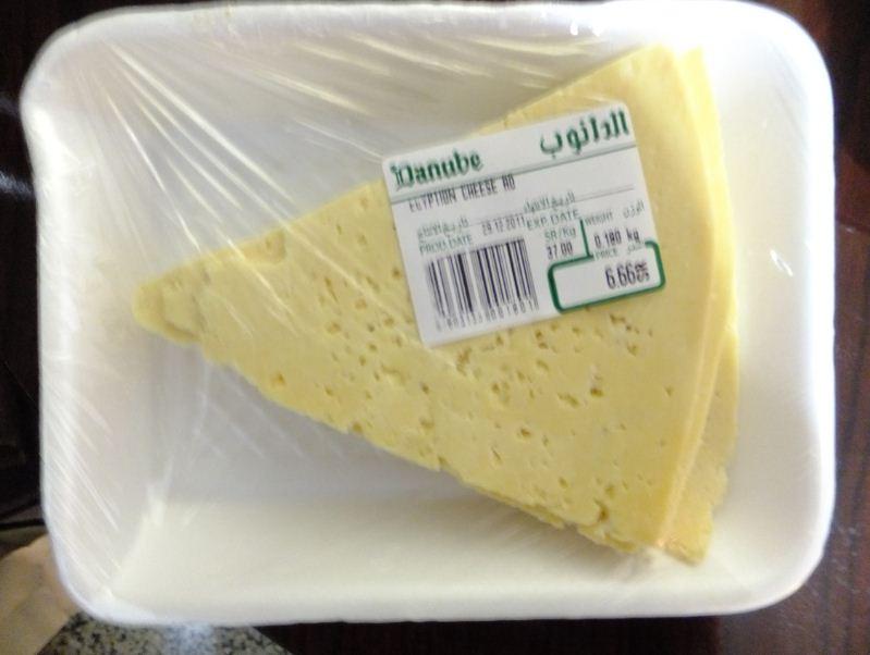 エジプシャンチーズ