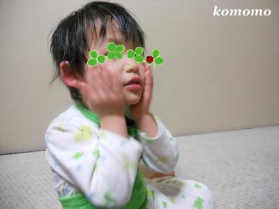 DSCN6253_convert_20120301215916.jpg
