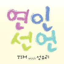 ()TIM_~1