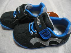チヨダの靴
