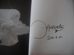 コウケンテツさんのサイン
