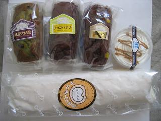 激安ケーキ