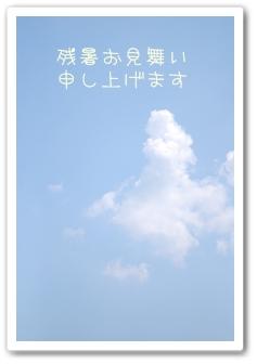 20100821-1.jpg