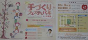CIMG0000_20090914175922.jpg
