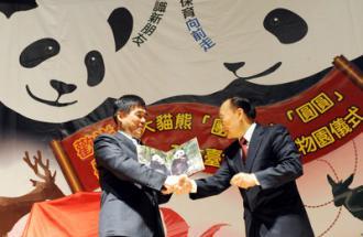 パンダ #37085;龍斌代表接受大陸代表團團長趙學敏(右)贈送的