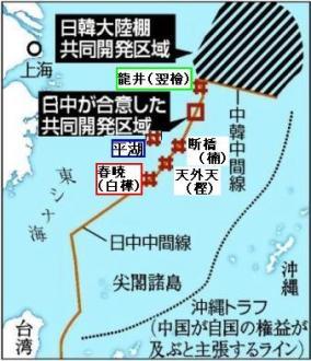 東シナ海田
