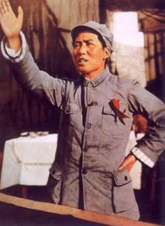 毛澤東 1939