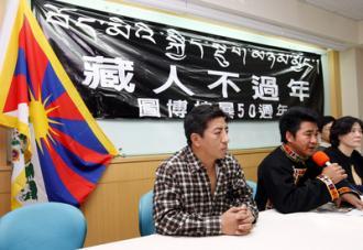 在台西藏人士24日將發起「藏人不過年」活動