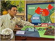 週間子供ニュース〇八年五月十七日「なぜ?中国の大地震」