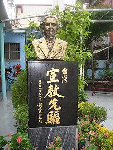 馬雅各塑像