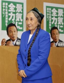 自民党本部を訪れた「世界ウイグル会議」のラビア・カーディル主席=29日午前、東京・永田町 産経29