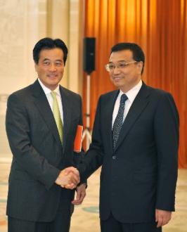 2008 7月16日,中共中央政治局常委、國務院副總理李克強在北京人民大會堂會見日本民主党副党首岡田克也。新華社記者 劉建生 攝
