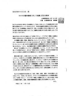 台北歌壇1