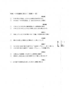 台北歌壇2