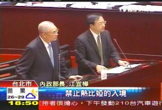 長江宜樺表示,這有關疆獨,且有害國家利益,因此不允許入台