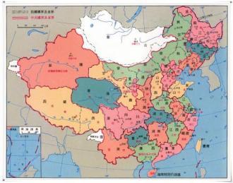 中華民國國界與中共國界的區別_convert_20090929142020