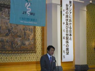 日本台湾医師連合講演会(靖国会事務局通信)
