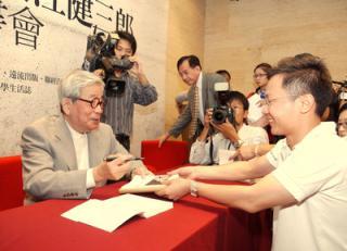 諾貝爾文學獎得主大江健三郎簽書會 8日於誠品信義書店舉行