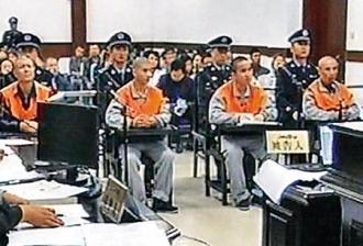 七名維族人分別被控殺人、放火等多項嚴重罪行,其中六人被判處死刑
