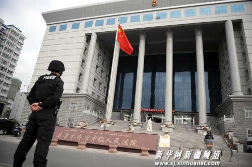這是10月12日拍攝的烏魯木齊市中級人民法院外景。