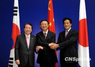 第三次中日韓外長會在上海舉行