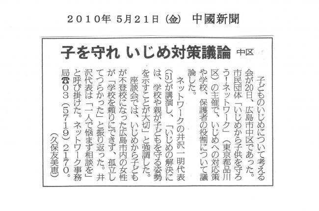 100521 中國新聞