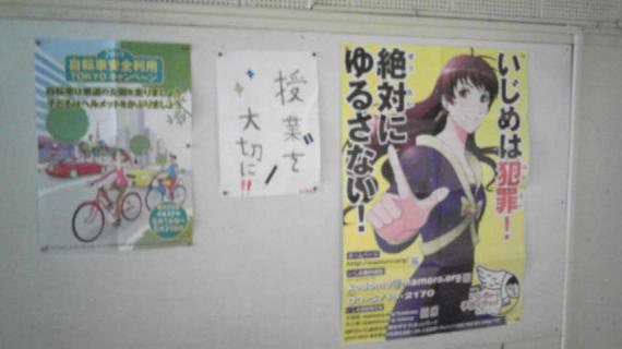 2ポスター