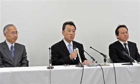 100831 産経新聞