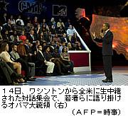 20101015時事通信