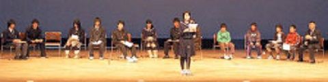 101115 北海道新聞