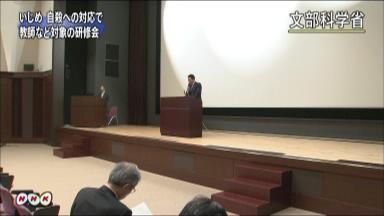 NHK1012251530_01
