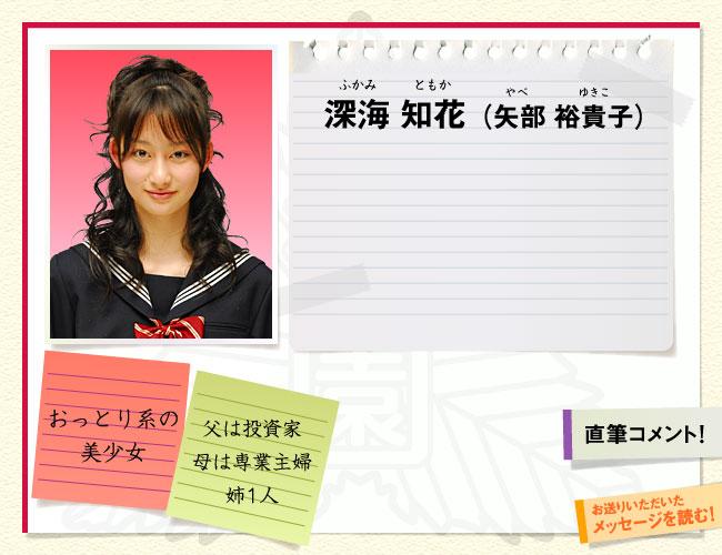 girl_13.jpg