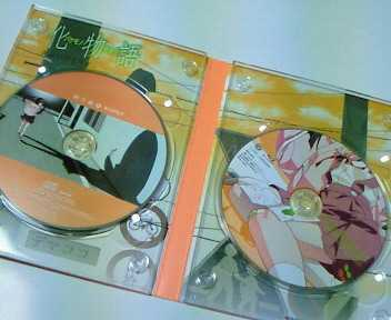 bakemono-bd0202.jpg