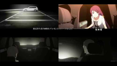 bakemono12-04.jpg