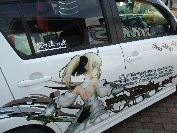 bizan-car06.jpg