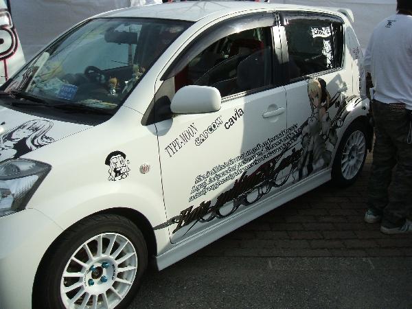 bizan-car08.jpg