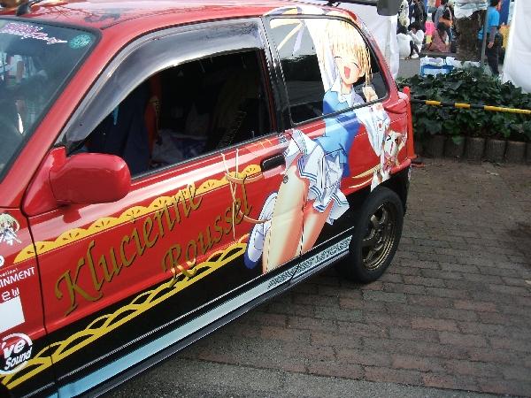 bizan-car11.jpg