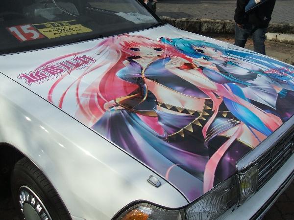 bizan-car26.jpg