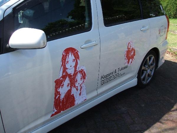 bizan-car38.jpg